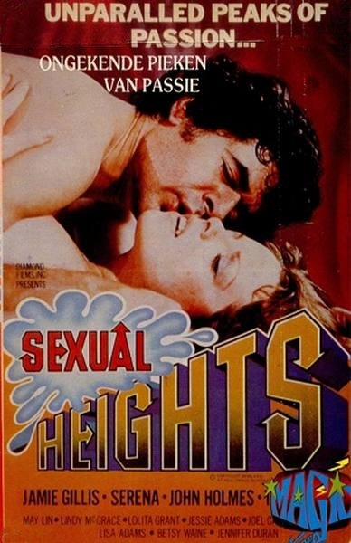 Sexual Heights (1980/WEBRip/HD)