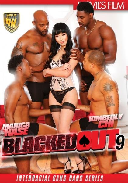 Blacked Out 9 (2018/WEBRip/HD)