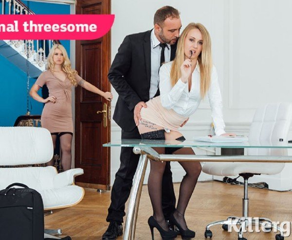 Misha Cross, Carmel Anderson - Office Anal Threesome (Ana) [SD] - CumIntoMyOffice.com/Killergram.com