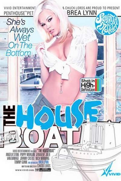 The Houseboat (2007/DVDRip)